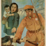 zhenfan poster chineseposters net